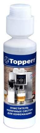 Очиститель молочных систем и капучинатора Topperr 3041