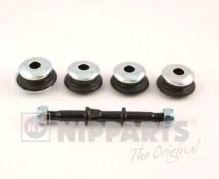 Стойка стабилизатора Nipparts J4962050