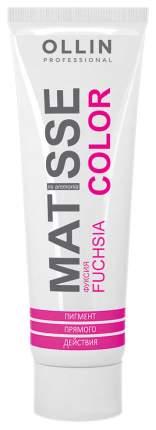 Краска для волос Ollin Professional Matisse Color Фуксия 100 мл