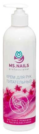 Крем для рук Ms.Nails Питательный 500 мл