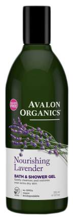 Гель для ванны и душа Avalon Organics Lavender 355 мл