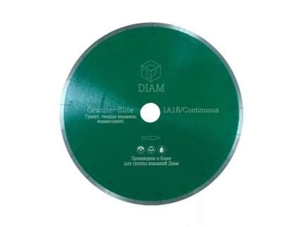 Диск отрезной алмазный DIAM Granite-Elite 230x1,6x7,5x25,4 гранит 000201