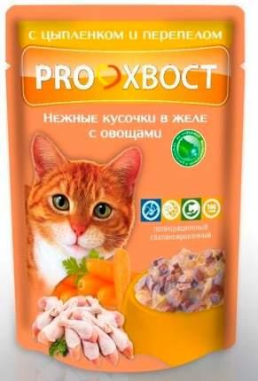 Влажный корм для кошек ProХвост, с цыпленком и перепелом в желе с овощами, 25шт по 85г