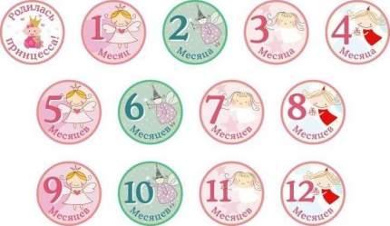 Stick n Click Набор стикеров для девочек Принцесски