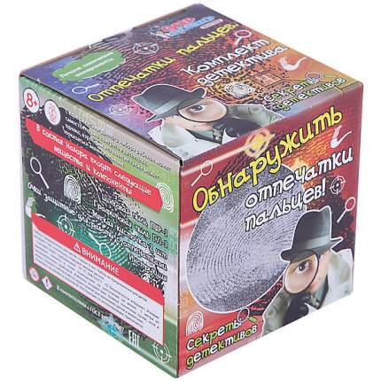 Набор для экспериментов, Мини-набор Отпечатки пальцев, Набор детектива
