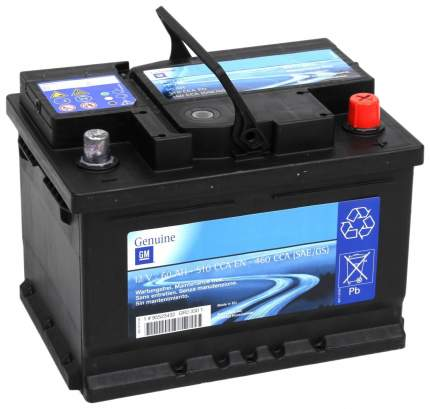 Аккумулятор автомобильныйGeneral Motors 95523432 60 Ач