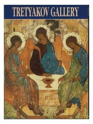 Третьяковская Галерея. путеводитель (На Английском Языке)