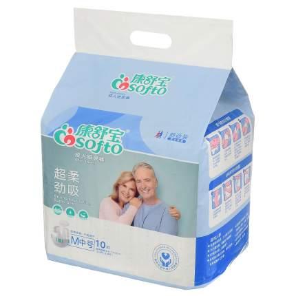 Подгузники для взрослых COSOFTO М 10 шт.