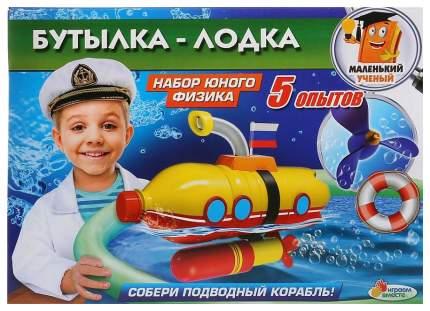 Опыты Играем вместе TX-10020 подводная лодка