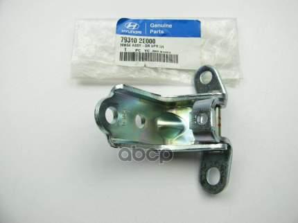 Петля Hyundai-KIA 793102E000