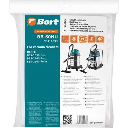 Комплект мешков пылесборных для пылесоса Bort BB-60NU