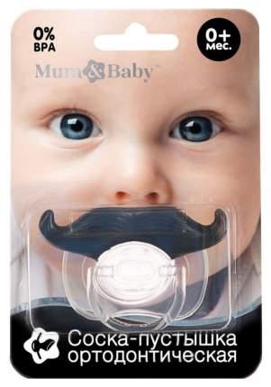 Пустышка силиконовая ортодонтическая с колпачком «Усы», цвет  Mum&Baby