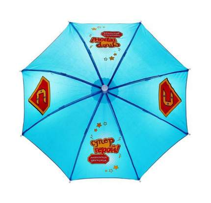 Детский зонт Sima-Land Супер герой 1006841