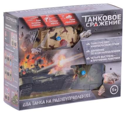 Танковый бой «Танковое сражение», на радиоуправлении, 2 танка, свет и звук Sima-Land