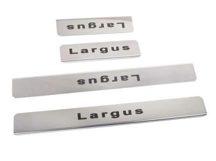 Накладки на пороги Lada Largus Dollex NPK-101