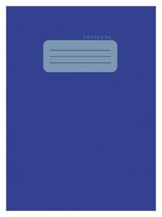 """Тетрадь для конспектов """"Синий"""" А4, 48 листов, в клетку"""