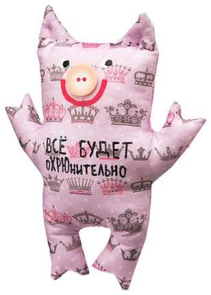 """Игрушка """"Свинка. ВСЁ БУДЕТ оХРЮнительно!"""""""