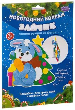 Набор для творчества Bondibon Новогодний коллаж. Зайчик.