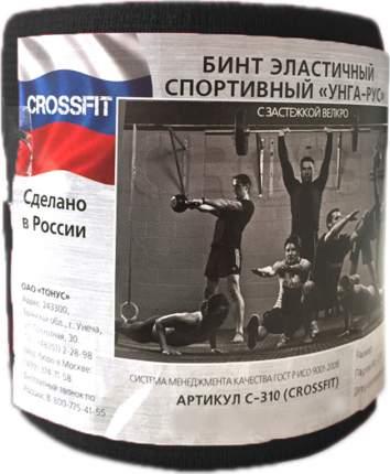 Бинт эластичный Унга-Рус Crossfit С-310 3.5 м, синтетика