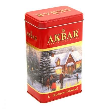 Чай Akbar С Новым годом! Limited Edition черный 175 г