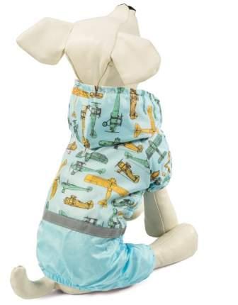 Костюм-дождевик для собак Triol Самолеты, со светоотражающей лентой, XL