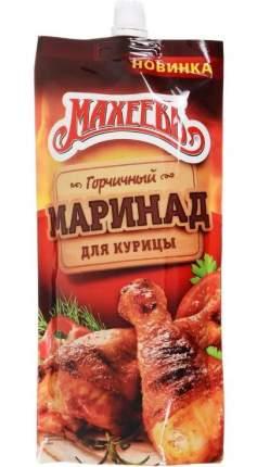 Маринад Махеевъ Горчичный для курицы 300г