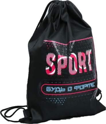 Набор для басcейна «Sport»: сумка, бутылочки для шампуней Sima-Land