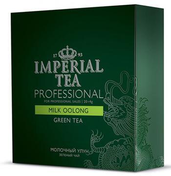 Чай зеленый среднелистовой Imperial tea  professional молочный улун