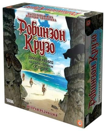 Настольная игра Hobby World Робинзон Крузо: Приключения на таинственном острове
