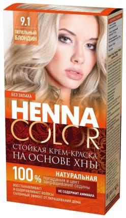 Краска для волос Фитокосметик Henna Color 9.1 Пепельный блондин 115 мл