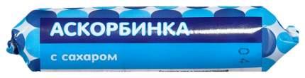 Аскорбинка с сахаром PL таблетки 10 шт.