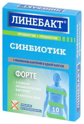 Линебакт Форте Синбиотик капсулы 10 шт.