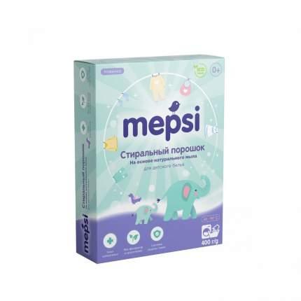 Стиральный порошок Mepsi для детского белья на основе натурального мыла 400 г