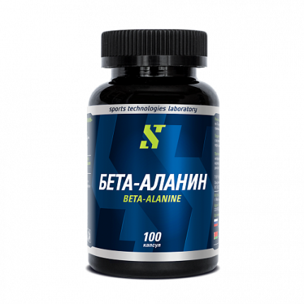 STL Beta-Alanine 100 капсул без вкуса