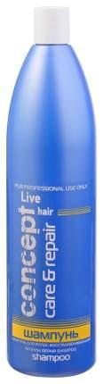 Шампунь Concept Live Hair Intense Repair 1 л