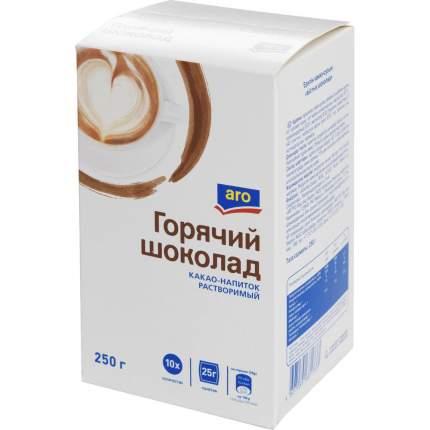 Горячий шоколад Aro какао-напиток растворимый в пакетиках 250 г