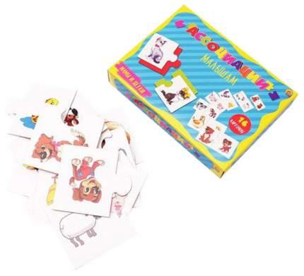 Семейная настольная игра Рыжий кот Ассоциации малышам Мамы и детки ИН-6777