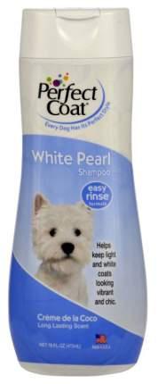 Шампунь для домашнего питомца 8in1 Perfect Coat White Pearl 473 мл