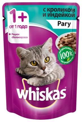 Влажный корм для кошек Whiskas рагу с кроликом и индейкой, 24 шт по 85г