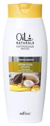 Гель для душа Белита Oil Naturals C маслами арганы и жожоба 430 мл