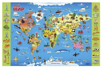Карта мира настольная ГеоДом «Мой мир» 101х69 см