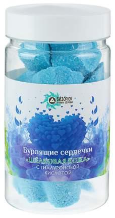 Бомбочка для ванн Бизорюк Шелковая кожа с гиалуроновой кислотой 150 г
