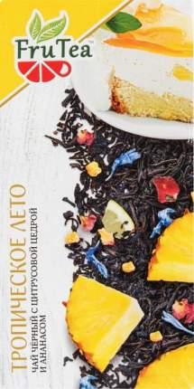 Чай черный FruTea тропическое лето с цитрусовой цедрой и ананасом 50 г