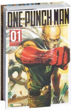 Манга One Punch Man: Одним ударом & Секрет силы. Книга 1