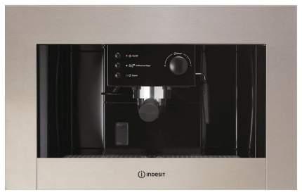Встраиваемая кофеварка Indesit CMI 5038 IX Silver/Black