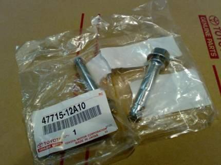 Втулка направляющая тормозного суппорта TOYOTA 4771512A10