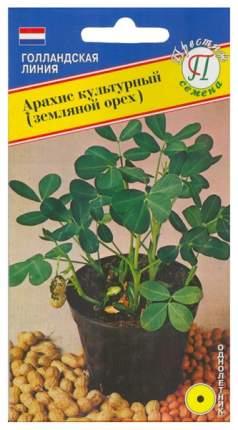 Семена Арахис Культурный (Земляной орех), 5 шт, Престиж
