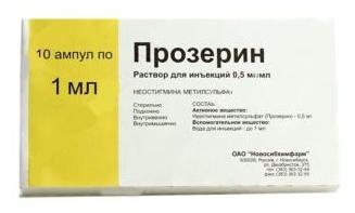 Прозерин раствор для инъекций 0,5 мг/мл 1 мл 10 шт.