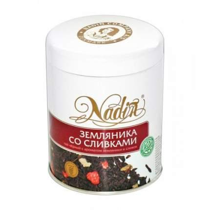 Чай черный листовой Nadin земляника со сливками 75 г