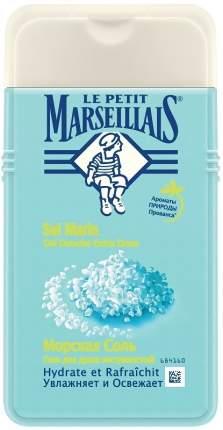 """Гель для душа LE PETIT MARSEILLAIS """"Морская соль"""", 250 мл"""
